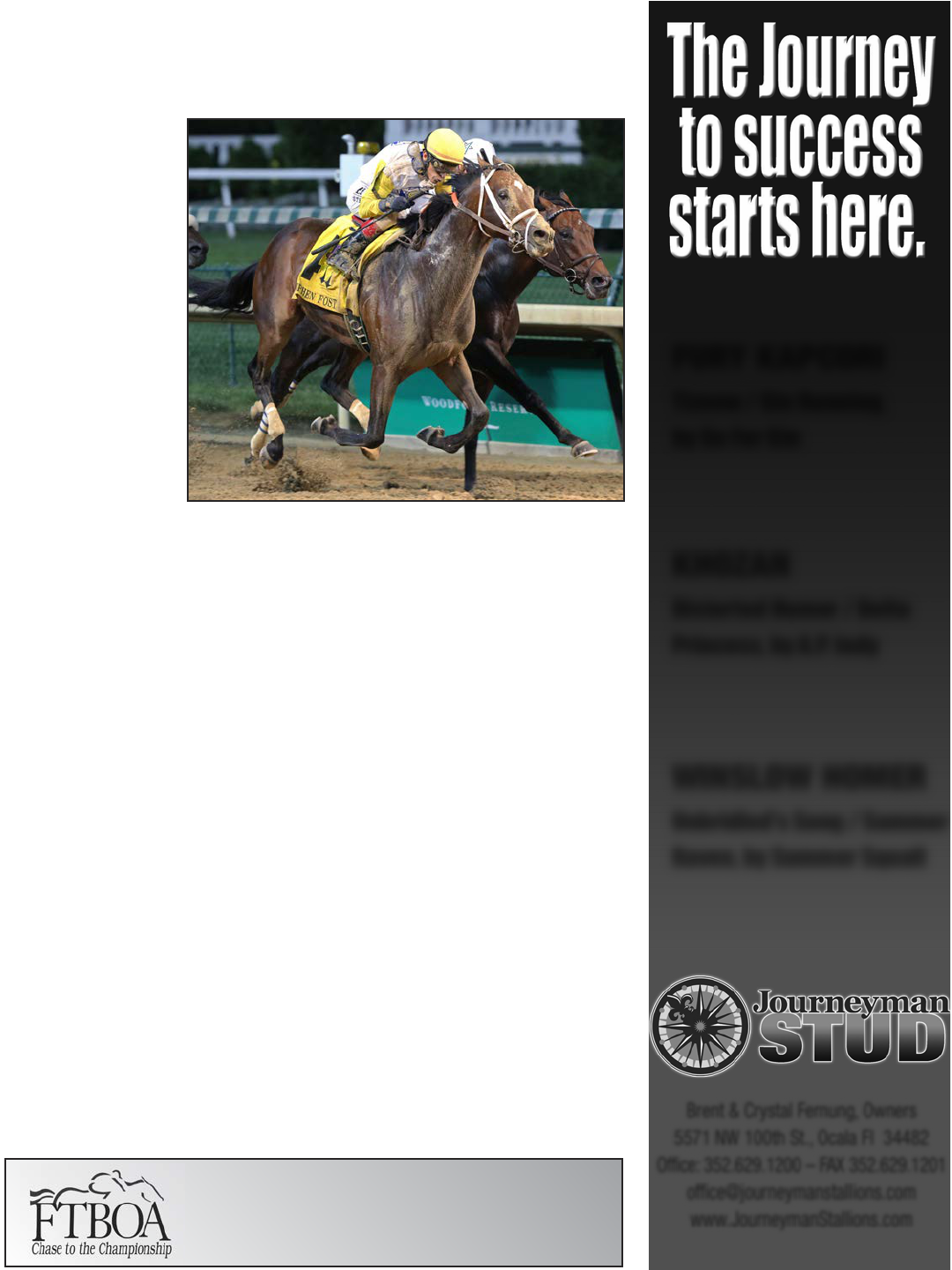 Thursday, August 15 2019 Skidmore Stakes Filled With